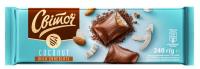 Шоколад Світоч Exclusive мол. Кокос 240г