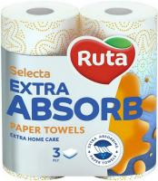 Рушники паперові рулонні Ruta Selecta Білі, 2 шт.