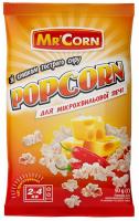 Попкорн Mc`Corn зі смаком гострого сиру для м/п 90г
