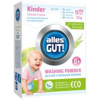 Порошок пральний Alles Gut Eco дитячий 1,2кг