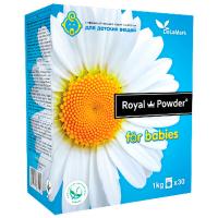 Порошок пральний Royal Powder automat д/дитячих речей 1кг