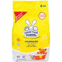 Порошок пральний Ушастий нянь для дитячої білізни 6кг