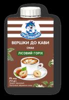 Вершки Простоквашино до кави смак лісовий горіх 8% 212г х24