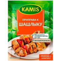 Приправа Kamis до шашлику 25г