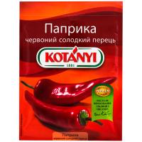 Приправа Kotanyi Паприка червоний перець солодкий 35г