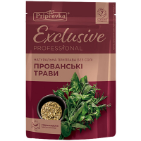 Приправа Приправка Exclusive прованские травы 30г