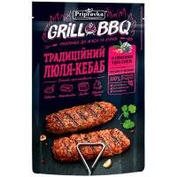 Приправа Pripravka Grill&BBQ Традиційний Люля-Кебаб 30г