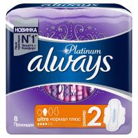 Гігієнічні прокладки Always Platinum Ultra Normal Plus, 8 шт.