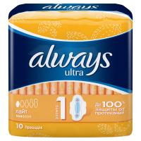 Гігієнічні прокладки Always Ultra Light, 10 шт.