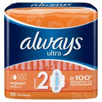 Гігієнічні прокладки Always Ultra Normal, 10 шт.