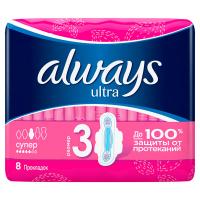 Гігієнічні прокладки Always Ultra Super, 8 шт.