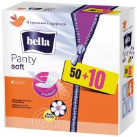 Прокладки Bella Panty Soft deo fresh щоденні 60шт