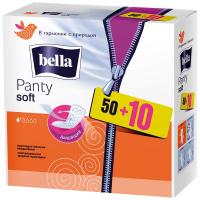 Прокладки Bella Panty Soft щоденні 60шт
