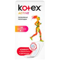 Прокладки Kotex Active екстра тонкі 48шт