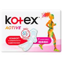 Прокладки Kotex Active супер плюс 7шт