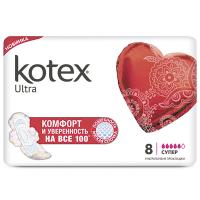 Прокладки Kotex Ultra Fast Absorb* Super 8шт