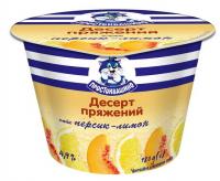 Десерт Простоквашено пряжений персик-лимон 4,9% 180г