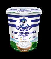 Сир кисломолочний Простоквашино 4% зернистий 300г х4
