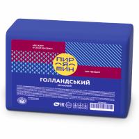 Сир Голландський брус 45% Пирятин ваг/кг