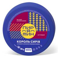Сир Король Сирів 50% TM Пирятин, Україна, ваговий