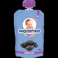 Пюре Малятко чорнослив (пауч) 90г