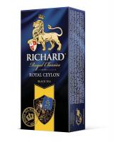 Чай Richard Royal Ceylon чорний 25*2г