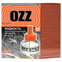Рідина OZZ Ultra-захист від комарів 60ночей 45мл