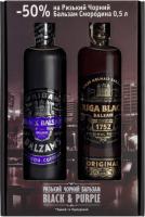 Бальзам Riga Black 45% 0,5л + Riga Black чорна смородина 30% 0,5л х6