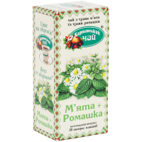 Чай Карпатський м`ята-ромашка 20*1,35г
