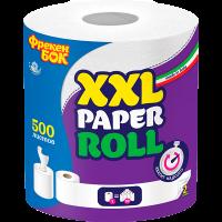 Рушники паперові рулонні Фрекен Бок XXL 500, 1 шт.