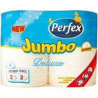Рушники паперові рулонні Perfex Jumbo Deluxe, 2 шт.