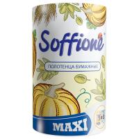 Рушники паперові рулонні Soffione Maxi Білі, 1 шт.