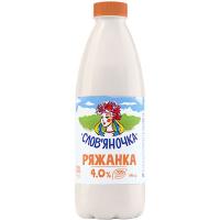 Ряжанка Славяночка 4% 0,87л