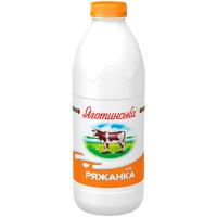 Ряжанка Яготинська 4% пляшка 900г