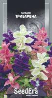 Насіння Квіти Сальвія трибарвна Seedera 0,2 г