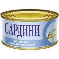 Сардина Інтерфлот натуральні з додаванням олії ж/б 230г