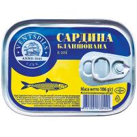 Сардина Ventspils в олії ж/б ключ 106г