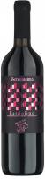 Винo Serenissima Bardolino червоне сухе 12% 0.75л
