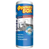 Серветки Фрекен Бок для експрес прибирання в рулоні 60шт.