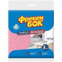 Серветки Фрекен Бок для прибирання Аккорд 3шт.
