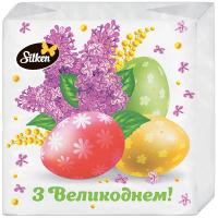 Серветки паперові сервірувальні Silken Decor 33*33см Великдень, 16 шт.
