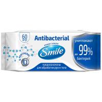 Серветки вологі антисептичні Smile Antibacterial, 60 шт.
