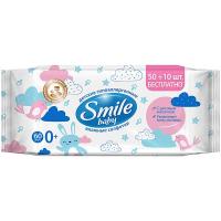 Дитячі серветки вологі гігієнічні Smile Baby Рисове Молочко, 60 шт.