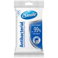 Серветки вологі антисептичні Smile Antibacterial, 15 шт.