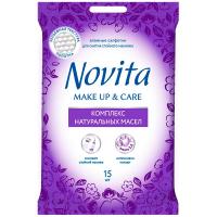 Серветки вологі Novita Delicate Make Up&Care 15шт.