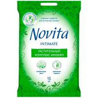 Серветки вологі Novita Soft Ultimate 15шт.
