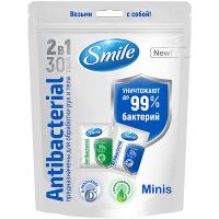 Серветки вологі Smile Antibacteriall 30саше