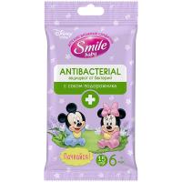 Дитячі вологі серветки антисептичні Smile Baby Antibacterial, 15 шт.