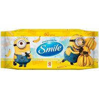Дитячі серветки вологі Smile Minions, 60 шт.