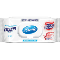 Серветки вологі Smile Sterill Bio Дезінфекційні 70% спирту, 50 шт.